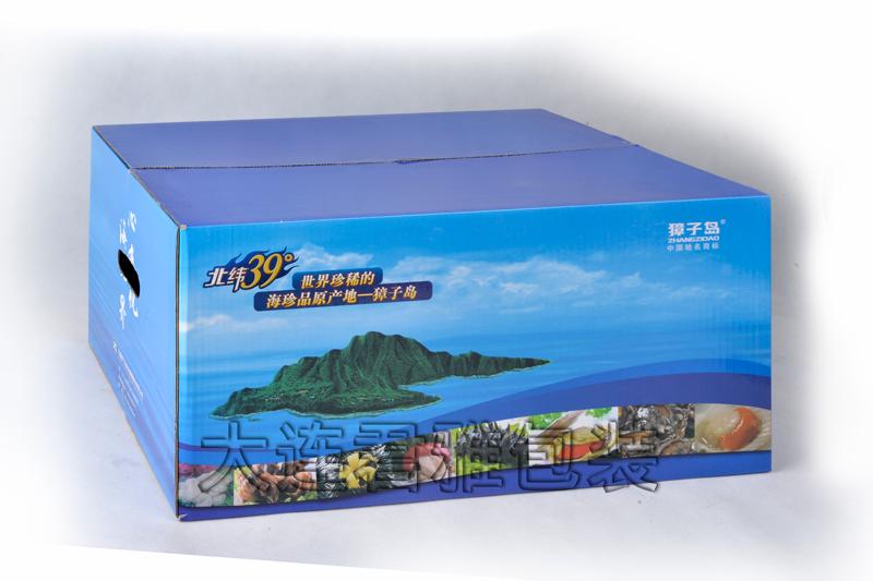 獐子岛 - 大连君雅包装有限公司